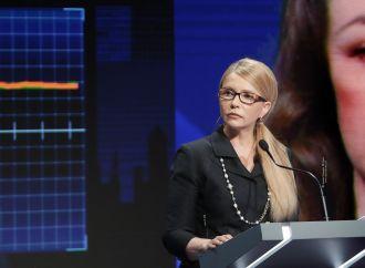 Юлія Тимошенко візьме участь у програмі «Свобода слова» на ICTV