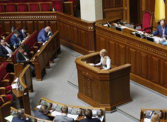 Юлія Тимошенко: Оцінка роботи уряду Гройсмана – «незадовільно»