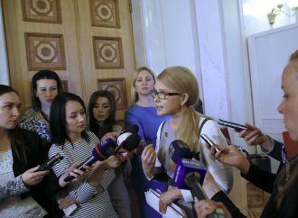 Треба рятувати країну від владних кланів, – Юлія Тимошенко