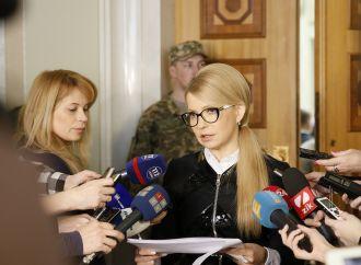 Юлія Тимошенко: Гройсман та його уряд мають піти у відставку за свою корупційну діяльність
