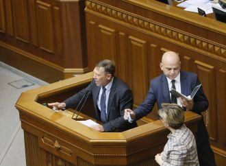 «Батьківщина» не голосуватиме за антиконституційні процедури відбору членів НКРЕКП