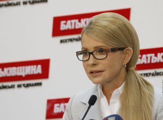 Юлія Тимошенко: Вибори – єдина можливість зупинити антинародні реформи влади