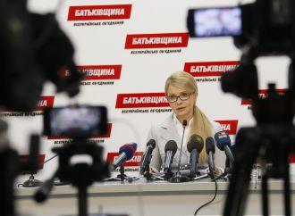 Прес-конференція Юлії Тимошенко, 07.04.2017
