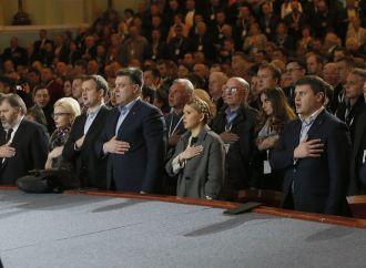Створено ініціативну групу з проведення Всеукраїнського референдуму про заборону продажу сільськогосподарської землі