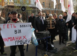 Представники «Батьківщини» Києва виступили з протестом проти запровадження абонплати за газ