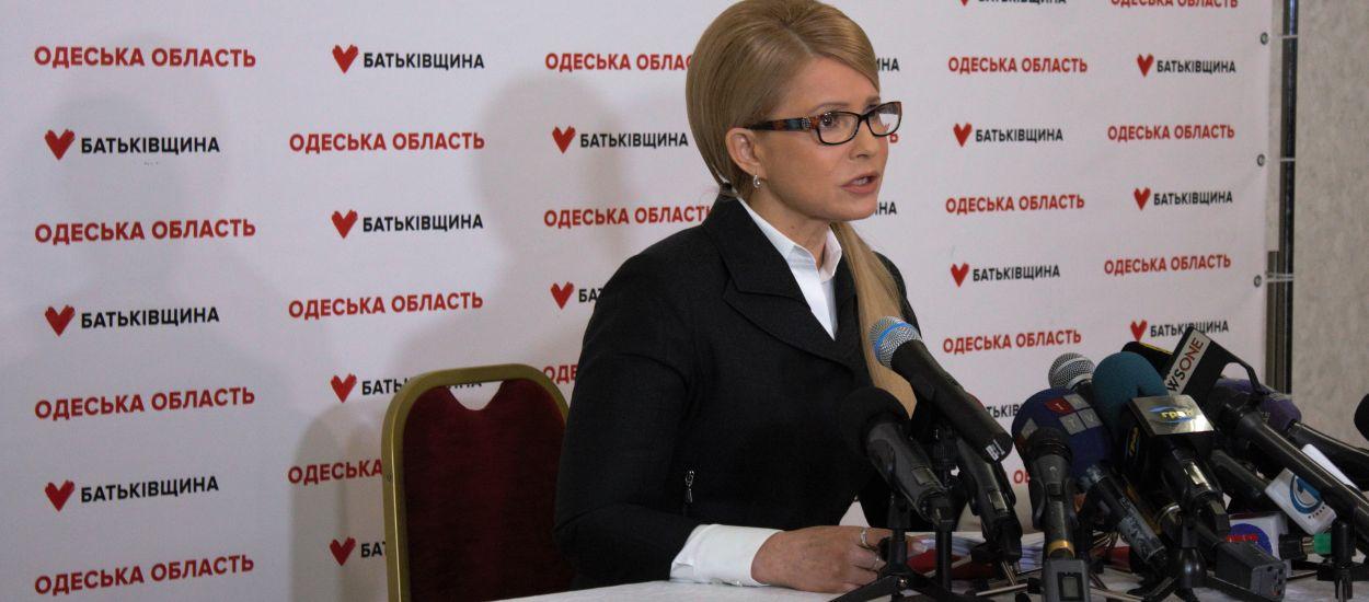 Юлія Тимошенко: «Батьківщина» загальмувала підписання закону про ринок електроенергії
