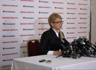 Юлія Тимошенко: «Батьківщина» загальмувала підписання закону про ринок електроенергії, 25.04.2017