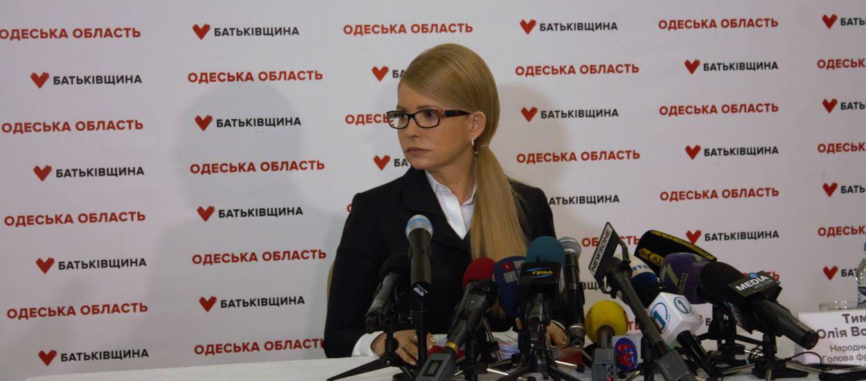 Влада потребує оновлення через низький рівень довіри людей, – Юлія Тимошенко