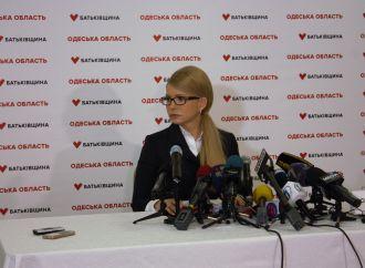 Юлія Тимошенко закликає владу запитати думку українців щодо продажу землі на референдумі, 25.04.2017