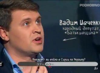 Вадим Івченко:  Як віддавати кредити, коли економіка занепадає?