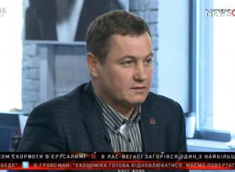 Сергій Євтушок: Владі треба припинити прикривати власний непрофесіоналізм «рукою Кремля»