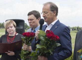 «Батьківщина» Одещини вшанувала пам'ять жертв репресій 1937-1938 років