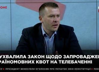 Іван Крулько: Мовні квоти на телебаченні – це державницьке рішення