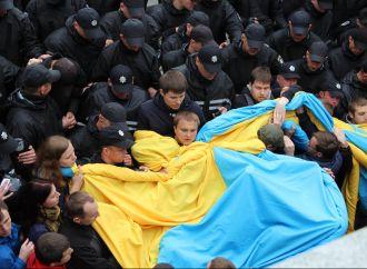 Заява «Батьківщини Молодої» щодо протиправних дій правоохоронних органів під час масових акцій 9 травня