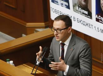 Верховна Рада проголосувала за створення Фонду енергоефективності
