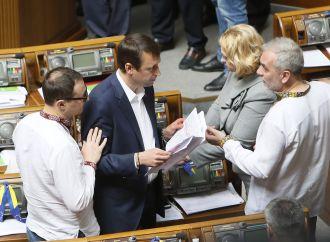 Валерій Дубіль: Законопроекти з питань медицини мають обговорюватись публічно
