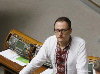 Олексій Рябчин: Президентський закон щодо недоторканності депутатів набуває чинності з 2020 року