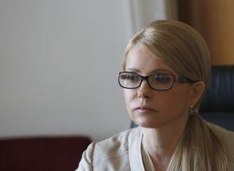 Юлія Тимошенко звинувачує президента Петра Порошенка у розправі над опозицією