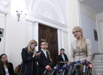 Погоджувальній раді лідерів парламентських фракцій та комітетів, 22.05.2017