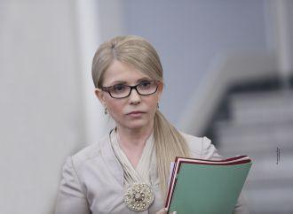 Юлія Тимошенко назвала лобістські законопроекти від влади на поточний тиждень
