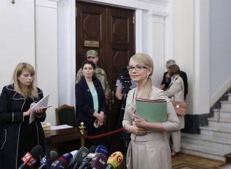 Юлія Тимошенко розкритикувала проект Трудового кодексу, пенсійну та медичну реформи уряду