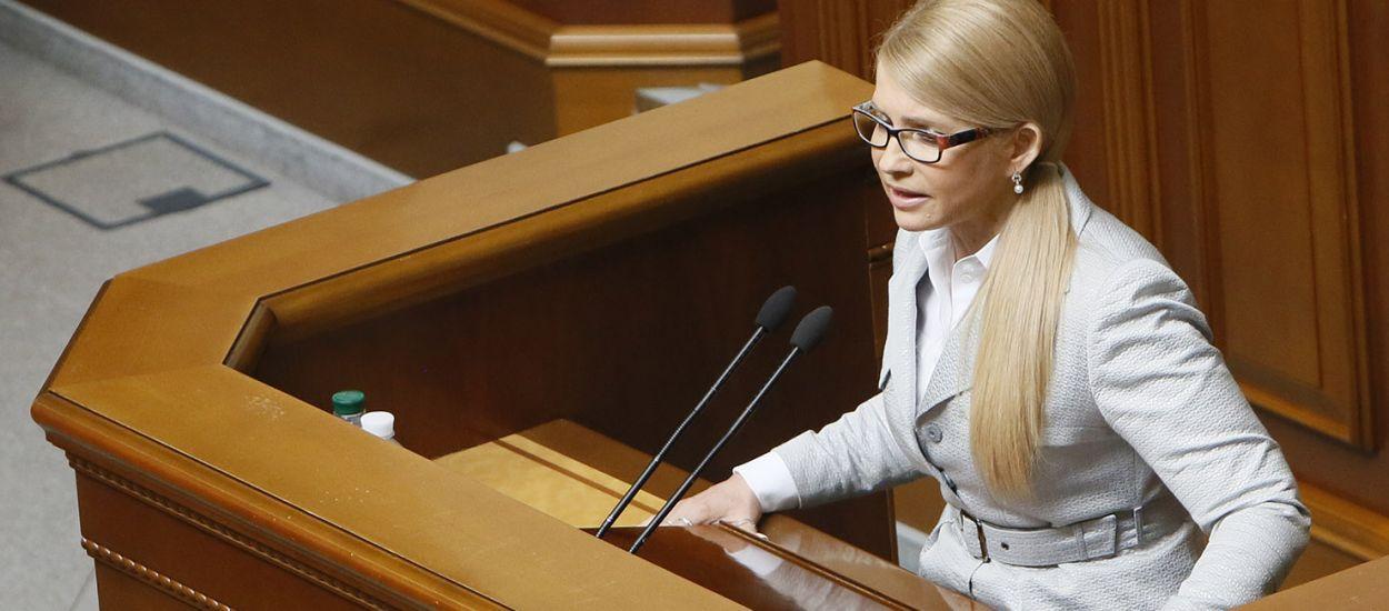 Юлія Тимошенко: У пенсійну реформу Гройсмана «запакували» стратегію знищення пенсіонерів
