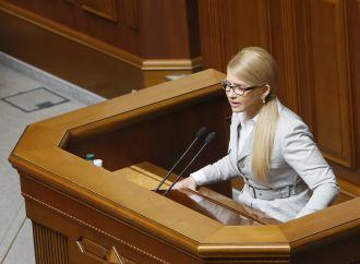 Юлія Тимошенко: У пенсійну реформу Гройсмана «запакували» стратегію знищення пенсіонерів, 23.05.2017