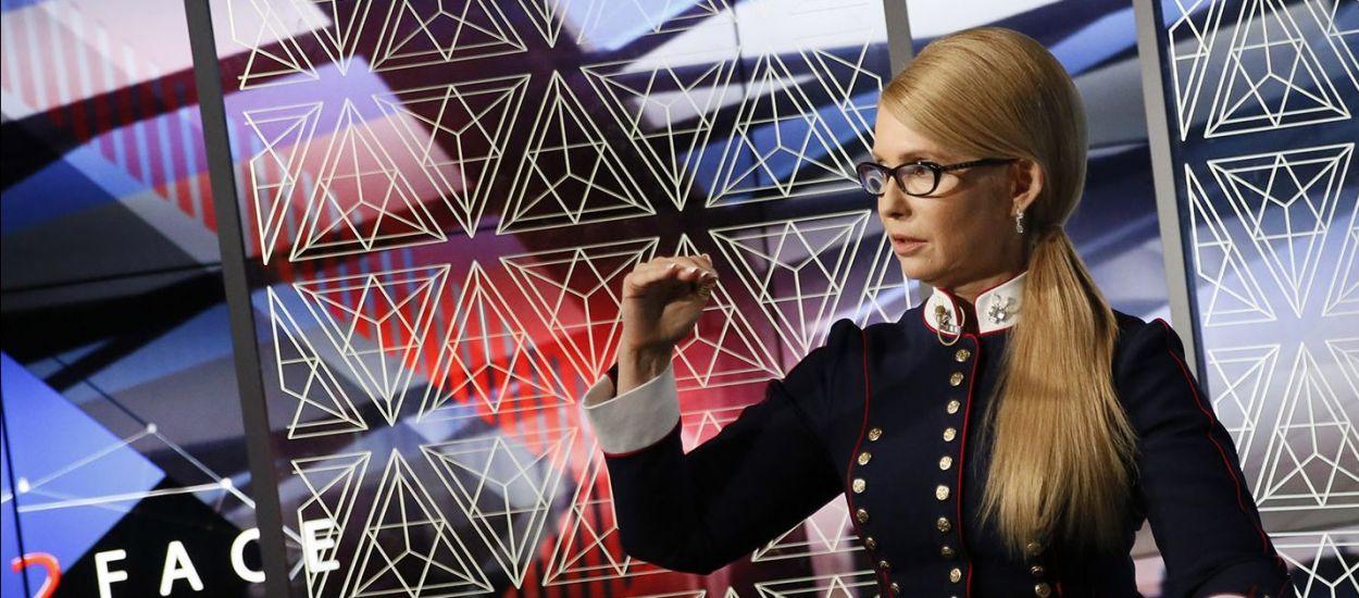 Юлія Тимошенко: Корупція в Україні прикривається найвищим керівництвом держави