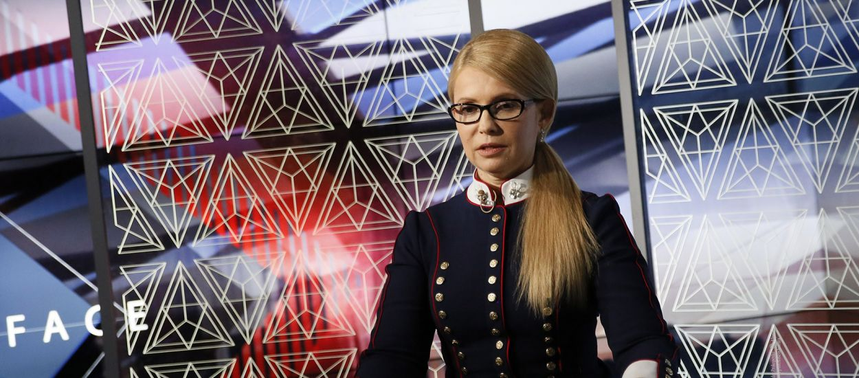 Юлія Тимошенко: Для повернення миру в Україну потрібно повернутися до Будапештських гарантій