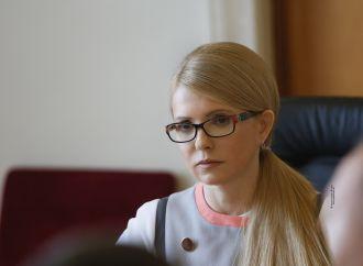 Юлія Тимошенко: Україна потребує нового лідера