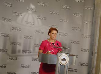 Альона Шкрум: «Батьківщина» пропонує ВР одним голосуванням ухвалити всі важливі для країни закони, 25.05.2017