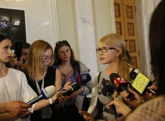 Юлія Тимошенко: Україна потребує нового лідера, 25.05.2017