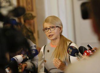 Юлія Тимошенко: НКРЕКП має бути незалежною від влади, 25.05.2017