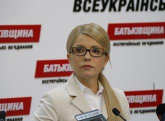 Юлія Тимошенко проведе прес-конференцію в Славуті