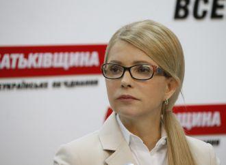 Юлія Тимошенко назвала п'ять причин жахливої соціально-економічної ситуації в країні
