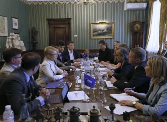 Юлія Тимошенко зустрілася з делегацією Європейської народної партії, 29.05.2017