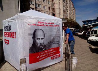 Мешканці Рівненщини поставили 15 тисяч підписів проти продажу землі