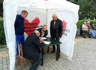 Попри перешкоди «батьківщинівці» збирають підписи проти продажу землі