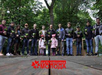 До Дня матері «Батьківщина Молода» провела святкові заходи по всій Україні