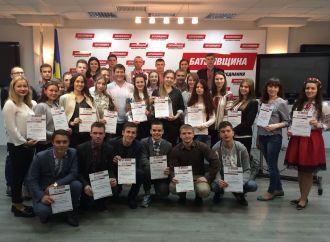 «Батьківщина Молода» провела VI Київську «Школу політичного успіху»