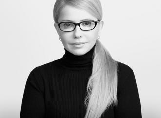Юлія Тимошенко: День вишиванки– це духовний детокс для України