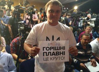 Олексій Захарченко:  Декомунізація і Горішні Плавні