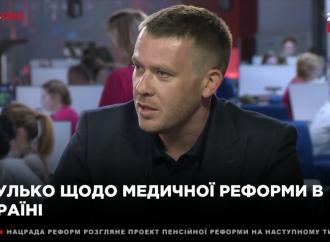 Іван Крулько: Медичну реформу проштовхували через кнопкодавство