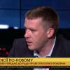 Іван Крулько: Керівники держави не повинні займатись бізнесом