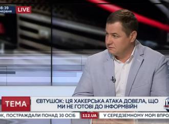 Україна показала свою нездатність протистояти інформвійні, – Сергій Євтушок