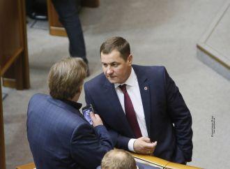 «Батьківщина» вимагає припинити знищення судової системи України, – Сергій Євтушок