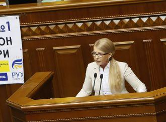 Юлія Тимошенко: «Медична реформа» від влади вб'є український народ