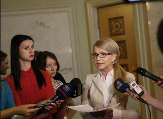 Юлія Тимошенко: Команда президента зробила «Батьківщину» головним ворогом