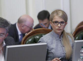 Юлія Тимошенко закликає парламент об'єднатися проти вбивчих реформ влади