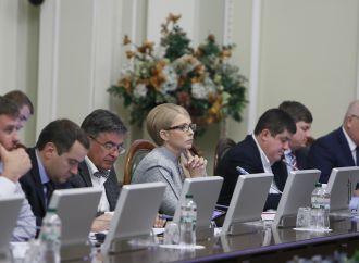 Погоджувальна рада лідерів парламентських фракцій та комітетів, 19.06.2017